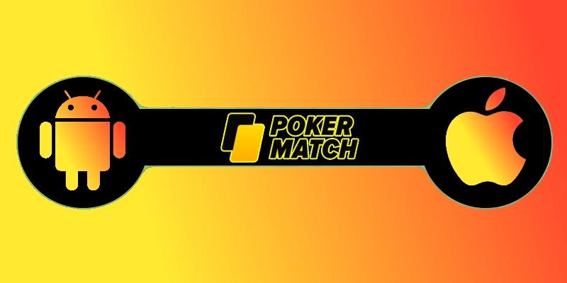 Софт рума ПокерМатч