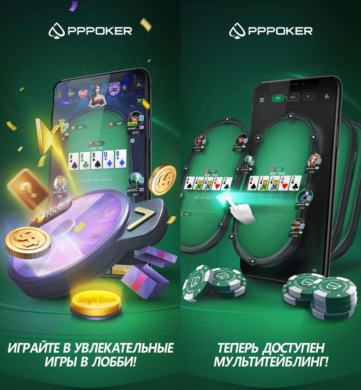Особенности софта китайского покер-рума