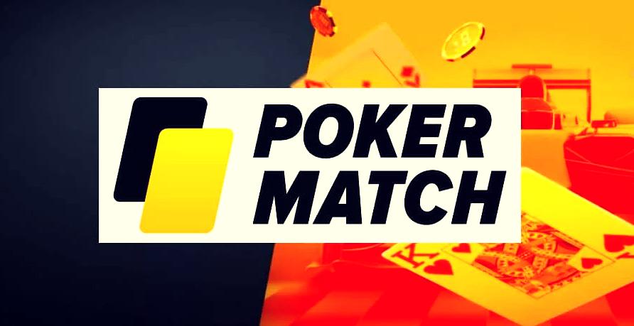 Регистрация на PokerMatch