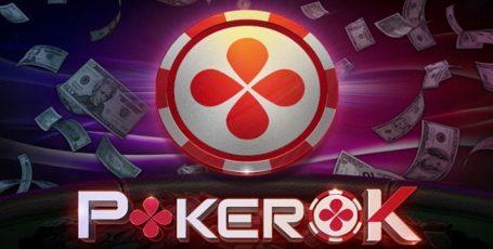 Промокоды PokerOK – шанс для игрока укрепить банкрол