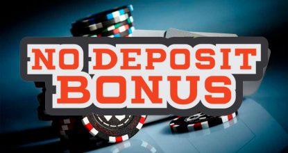 Онлайн покер: Бездепозитные бонусы