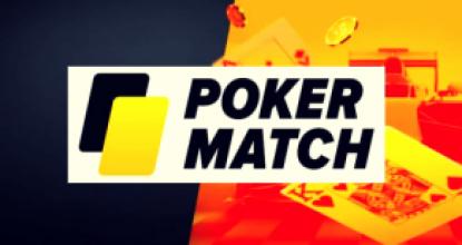 Рекомендации по регистрации на PokerMatch