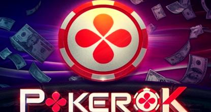 ПокерОк — покер-рум турниров с лучшими призовыми