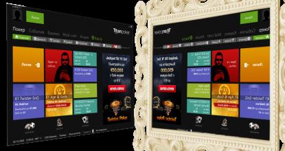 Зеркало Titan Poker для игроков из РФ