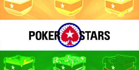 Индийские игроки PokerStars получили переработанную систему рейкбека Stars Rewards