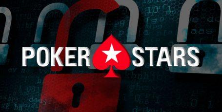 Как найти зеркало PokerStars и другие способы обхода блокировки